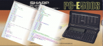 Programming wiht Sharp PC-E500S